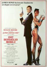 Agente 007 – Bersaglio Mobile (1985)