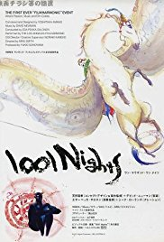 locandina del film 1001 NIGHTS