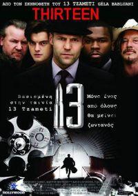 locandina del film 13