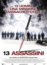 13 Assassini (2011)