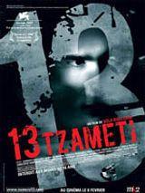 locandina del film 13 - TZAMETI