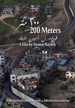 locandina del film 200 METERS