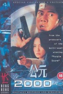 locandina del film 2000 A.D.