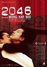 locandina del film 2046