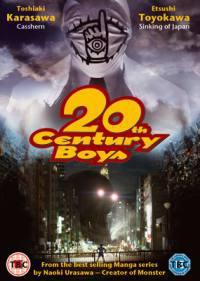 locandina del film 20TH CENTURY BOYS