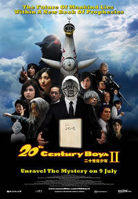 locandina del film 20TH CENTURY BOYS - CHAPTER 2 - THE LAST HOPE