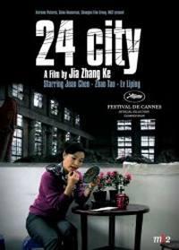 locandina del film 24 CITY