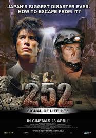 locandina del film 252: SIGNAL OF LIFE