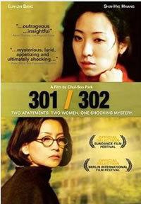 locandina del film 301, 302
