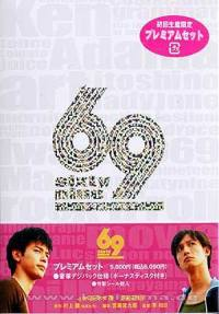 locandina del film 69