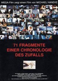 locandina del film 71 FRAMMENTI DI UNA CRONOLOGIA DEL CASO