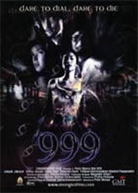 locandina del film 999-9999