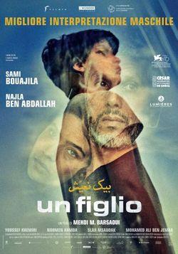 locandina del film A SON