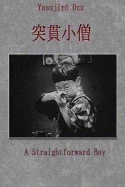 locandina del film A STRAIGHTFORWARD BOY