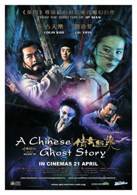 locandina del film A CHINESE GHOST STORY