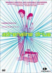 locandina del film ADRENALINE DRIVE