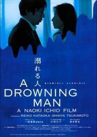locandina del film A DROWNING MAN