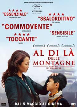 Al Di La' Delle Montagne (2015)
