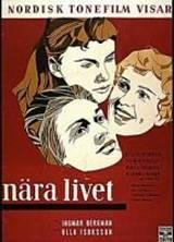 Alle Soglie Della Vita (1958 – SubITA)