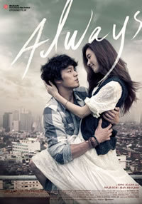 locandina del film ALWAYS (2011)