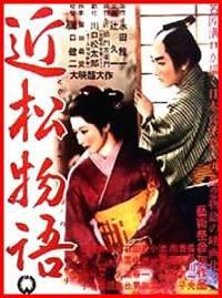 Gli Amanti Crocifissi (1954)