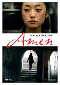 locandina del film AMEN (2011)
