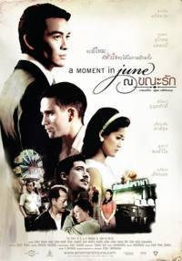 locandina del film A MOMENT IN JUNE