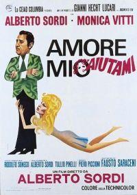 Amore Mio Aiutami (1970)