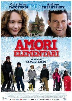 locandina del film AMORI ELEMENTARI