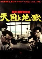 Anatomia Di Un Rapimento (1963)