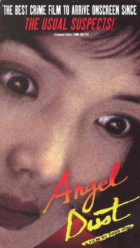 locandina del film ANGEL DUST