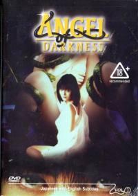locandina del film ANGEL OF DARKNESS 3