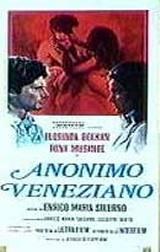Anonimo Veneziano (1971)