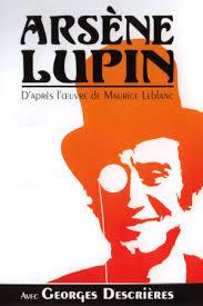 locandina del film ARSENIO LUPIN - STAGIONE 2