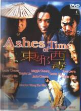 locandina del film ASHES OF TIME