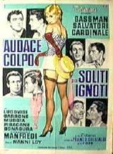 Audace Colpo Dei Soliti Ignoti (1960)