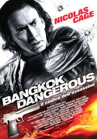 Bangkok Dangerous – Il Codice Dell'Assassino (2008)