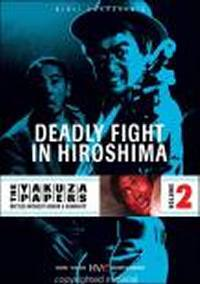 locandina del film BATTLES WITHOUT HONOR AND HUMANITY: DEATHLY FIGHT IN HIROSHIMA
