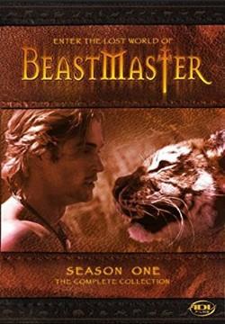 locandina del film BEASTMASTER - STAGIONE 1