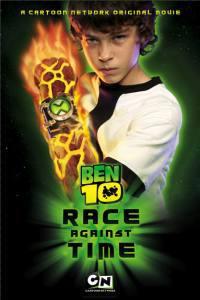 locandina del film BEN 10: CORSA CONTRO IL TEMPO