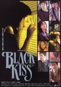 locandina del film BLACK KISS