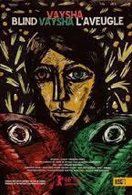locandina del film BLIND VAYSHA