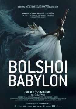 locandina del film BOLSHOI BABYLON