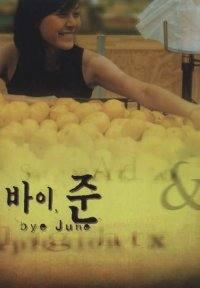 locandina del film BYE JUNE