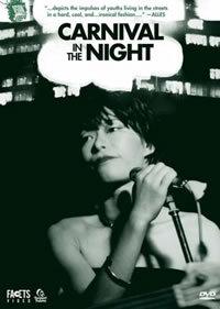 locandina del film CARNIVAL IN THE NIGHT