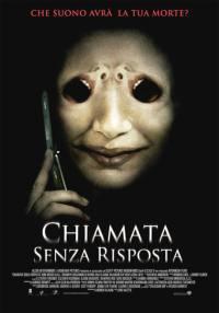 locandina del film CHIAMATA SENZA RISPOSTA