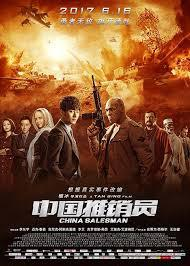 locandina del film CHINA SALESMAN - CONTRATTO MORTALE