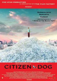 locandina del film CITIZEN DOG