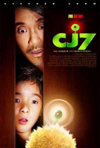 locandina del film CJ7