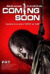 Coming Soon (2010)